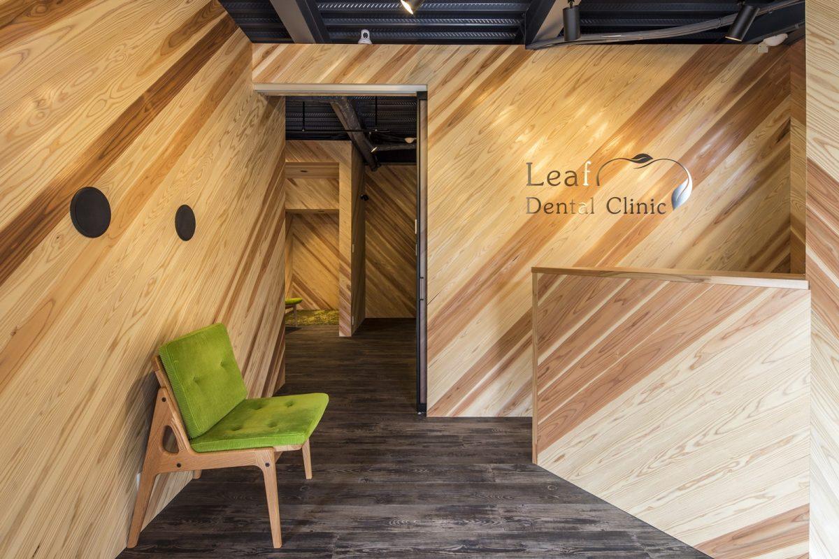 LeafDentalClinic受付&待合室